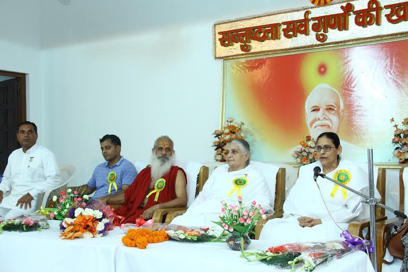dehradun yoga day b