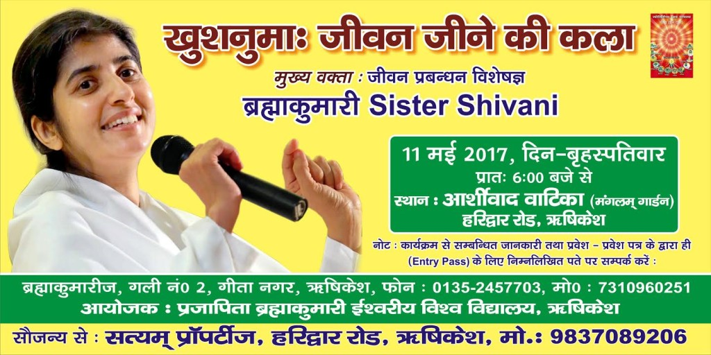 shivani dehradun